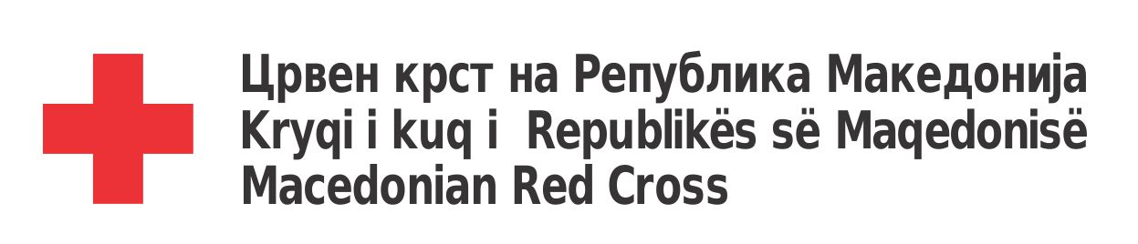 Macedonian Red Cross