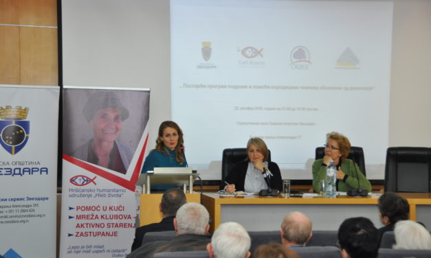A panel discussion about dementia and families caring for a member suffering from dementia, Serbia