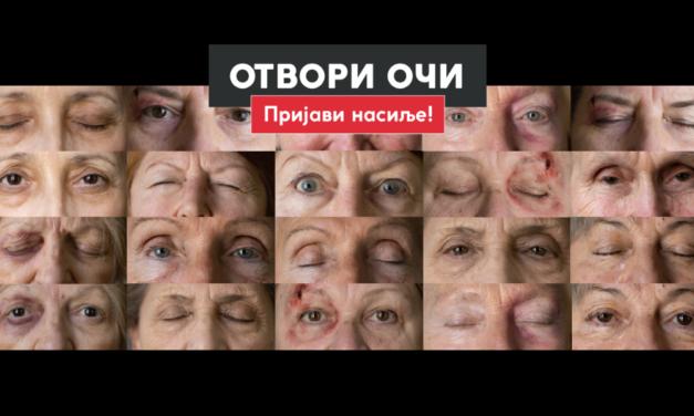 World Elder Abuse Awareness Day: announcement